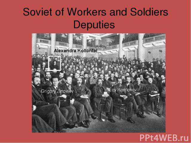 Soviet of Workers and Soldiers Deputies