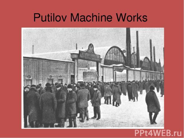 Putilov Machine Works