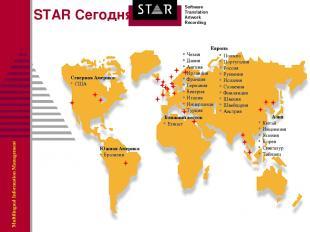 Северная Америка США Европа Чехия Дания Англия Ирландия Франция Германия Венгрия