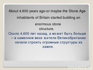 About 4.600 years ago-or maybe-the Stone Age inhabitants of Britain started buil