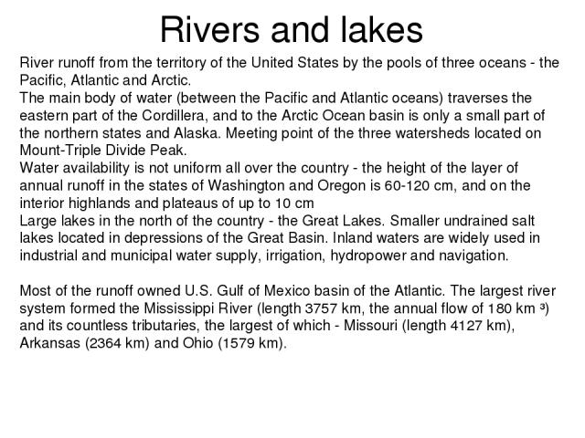 Rivers and lakes River runoff from the territory of the United States by the pools of three oceans - the Pacific, Atlantic and Arctic. The main body of water (between the Pacific and Atlantic oceans) traverses the eastern part of the Cordillera, and…