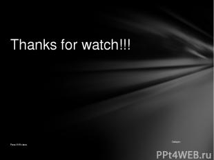 Thanks for watch!!! Catayev Pavel 6-B class.