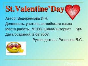 St.Valentine'Day Автор: Ведерникова И.Н. Должность: учитель английского языка Ме