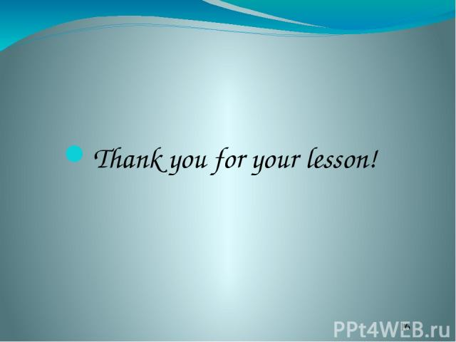Thank you for your lesson!