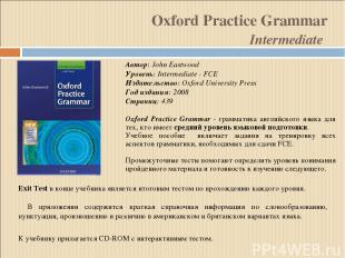Oxford Practice Grammar Intermediate Автор: John Eastwood Уровень: Intermediate