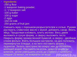 Ingredients: -250 g flour -1 teaspoon baking powder, -1 / 2 teaspoon salt -100 g