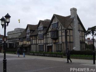 Stratford-upon-Avon Стратфорд (Стратфорд-апон-Эйвон) – город в Великобритании, в