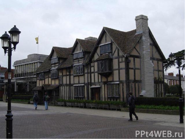 Stratford-upon-Avon Стратфорд (Стратфорд-апон-Эйвон) – город в Великобритании, в округе Стратфорд-он-Эйвон графства Уорикшир, близ Бирмингема, в 120 км к северо-западу от Лондона, на берегах реки Эйвон. Стратфорд – крупнейшее место паломничества все…