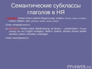 Семантические субклассы глаголов в НЯ 2) durative Verben (ohne zeitliche Begrenz