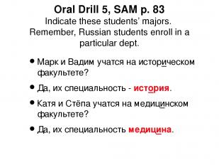 Oral Drill 5, SAM p. 83 Indicate these students' majors. Remember, Russian stude