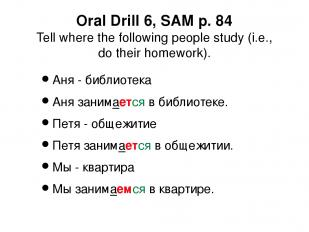 Oral Drill 6, SAM p. 84 Tell where the following people study (i.e., do their ho