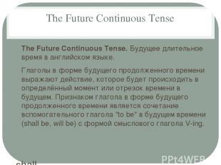 The Future Continuous Tense The Future Continuous Tense. Будущее длительное врем
