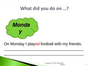 Monday On Monday I played football with my friends. ____________________________