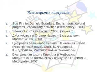 Используемые материалы: Sue Finnie, Daniele Bourdais. English practice and progr