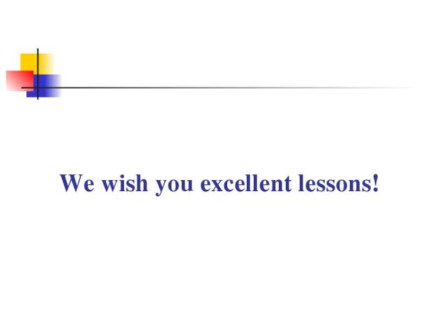 We wish you excellent lessons!