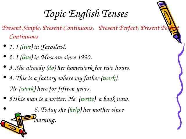 Изучайте английский сайт для изучающих английский язык