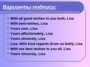 Варианты подписи: With all good wishes to you both, Lisa With best wishes, Lisa