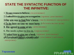 STATE THE SYNTACTIC FUNCTION OF THE INFINITIVE: 6. She needs a place to live in.