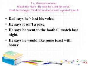 """Ex. 78.(видеозапись). Watch the video """"He says he's lost his voice."""" Read the di"""
