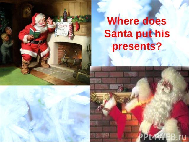 Where does Santa put his presents?