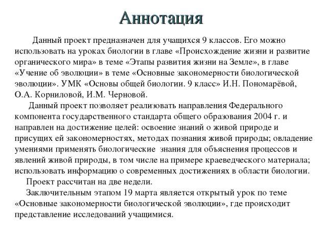 хвост аннотация к дипломной электронного документументооборот ТРЦ