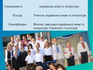 Нестеренко Раїса Макарівна Освіта Вища Донецький державний університет Спеціальн