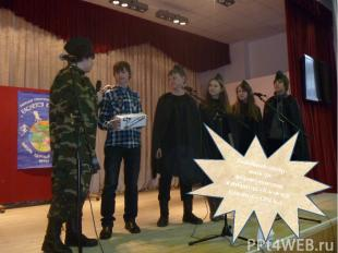 Районный смотр-конкурс добровольческих агитбригад «Касается каждого!» (2013г.)