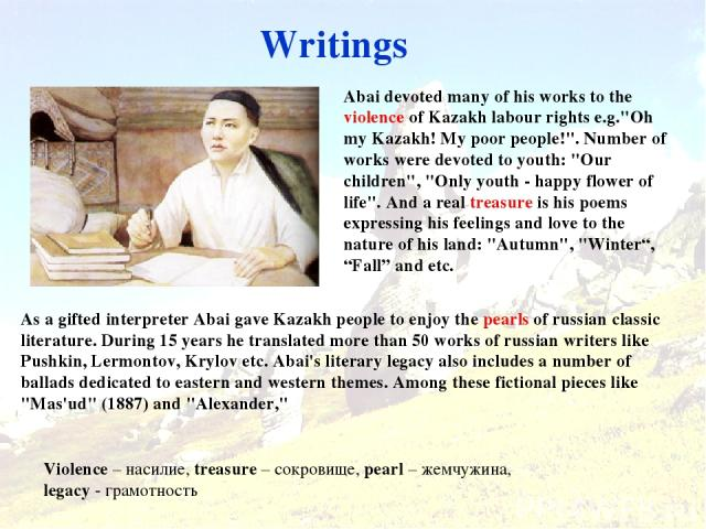 Writings Abai devoted many of his works to the violence of Kazakh labour rights e.g.