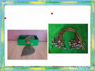 Листочки Мини - эспандер