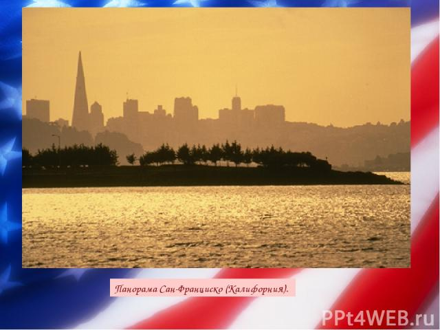 Панорама Сан-Франциско (Калифорния).