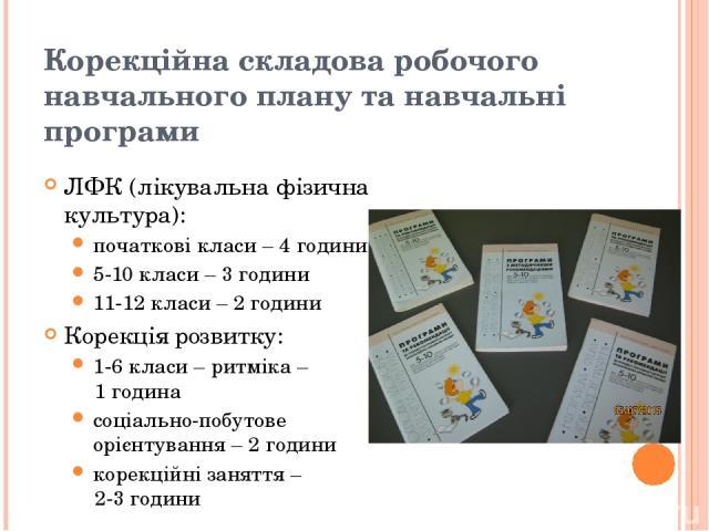 Кредитная карта просто восточный банк условия отзывы