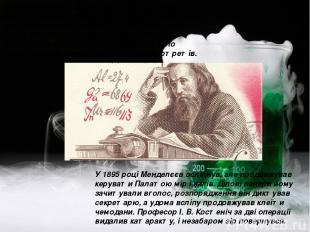 Але не дивлячись на всі життєві труднощі, Дмитро Іванович завжди був людиною тво