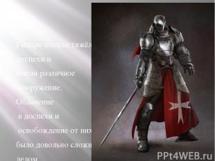 Рыцари носили тяжёлые доспехи и имели различное вооружение. Облачение в доспехи