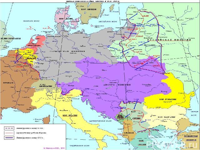 А что непосредственно подтолкнуло Россию к вступлению в альянс против Германии, которая долгое время была нашим партнером? Балканы в то время рассматривались как зона русских интересов. Балканские противоречия и подвигли Россию на вступление в Антан…