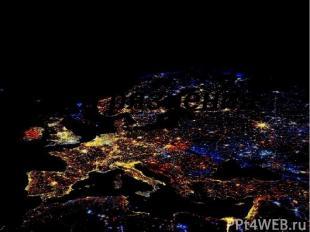Причины светового загрязнения