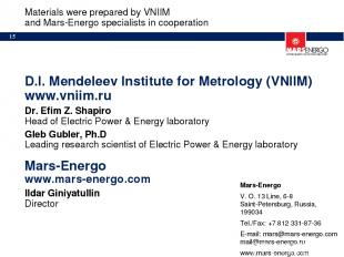 Materials were prepared by VNIIM and Mars-Energo specialists in cooperation D.I.