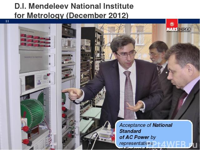 D.I. Mendeleev National Institute for Metrology (December 2012) Acceptance of National Standard of AC Power by representatives of Federal Agency on Technical Regulating and Metrology *