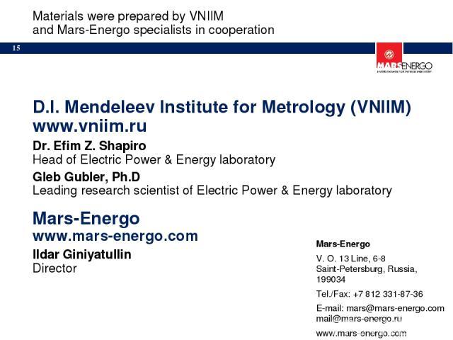 Materials were prepared by VNIIM and Mars-Energo specialists in cooperation D.I. Mendeleev Institute for Metrology (VNIIM) www.vniim.ru Dr. Efim Z. Shapiro Head of Electric Power & Energy laboratory Gleb Gubler, Ph.D Leading research scientist of El…