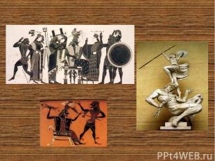 Одна из наиболее почитаемых древними греками богинь, Афина Паллада, появилась на