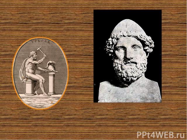 Гефест, сын Зевса и Геры, бог огня, бог-кузнец, с которым никто не может сравниться в искусстве ковать, родился на светлом Олимпе слабым и хромым ребенком. В гнев пришла великая Гера, когда показали ей некрасивого, хилого сына. Она схватила его и сб…