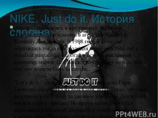 NIKE. Just do it. История слогана Автор - совладелец и креативный директор Порт