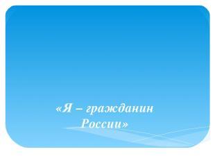Участие в конкурсе социальных проектов в рамках областной и Всероссийской акции