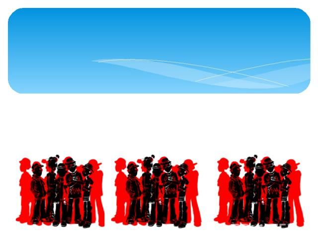 6 направление: проведение районных и организация массовых мероприятий Дома детства и юношества