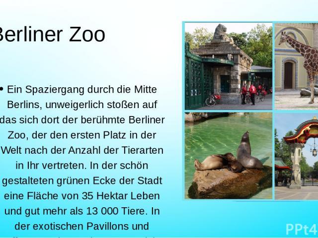 Berliner Zoo Ein Spaziergang durch die Mitte Berlins, unweigerlich stoßen auf das sich dort der berühmte Berliner Zoo, der den ersten Platz in der Welt nach der Anzahl der Tierarten in Ihr vertreten. In der schön gestalteten grünen Ecke der Stadt ei…