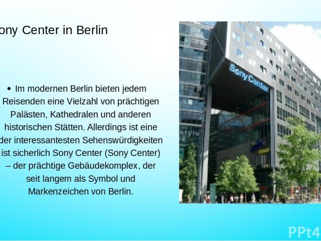 Sony Center in Berlin Im modernen Berlin bieten jedem Reisenden eine Vielzahl von prächtigen Palästen, Kathedralen und anderen historischen Stätten. Allerdings ist eine der interessantesten Sehenswürdigkeiten ist sicherlich Sony Center (Sony Center)…