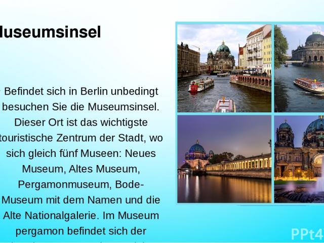 Museumsinsel Befindet sich in Berlin unbedingt besuchen Sie die Museumsinsel. Dieser Ort ist das wichtigste touristische Zentrum der Stadt, wo sich gleich fünf Museen: Neues Museum, Altes Museum, Pergamonmuseum, Bode-Museum mit dem Namen und die Alt…