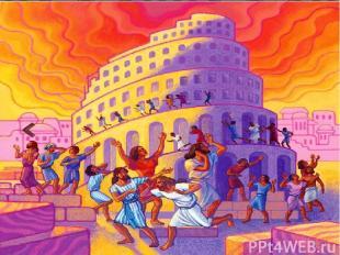 Следующий: Кто построил Вавилон? Что означает имя Нимрод?