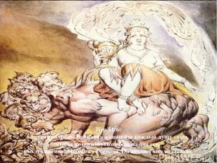 Иер.51:6: 6 Бегите из среды Вавилона и спасайте каждый душу свою, чтобы не погиб