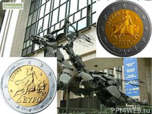 Брюссель Почему символом выбрали именно девушку на быке или звере?
