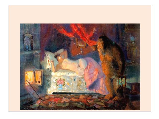 Купчиха и домовой (1922)